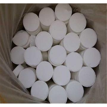 Reliable Manufacturer for Swimming Pool Chlorine Stabiliser Cyanuric Acid