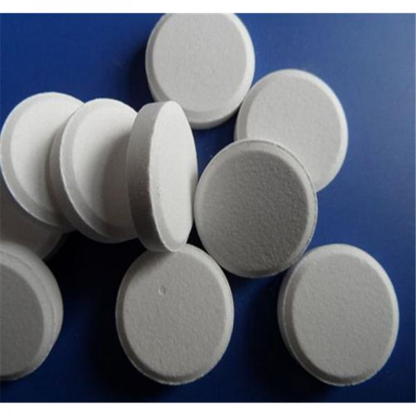 Sodium Dichloroisocyanurate Tablets for Water Purification #1 image