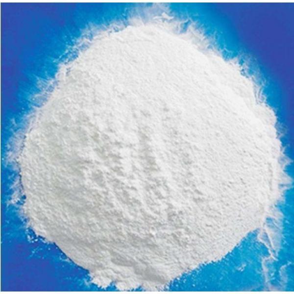Pool Stabilizer /Cyanuric Acid #2 image