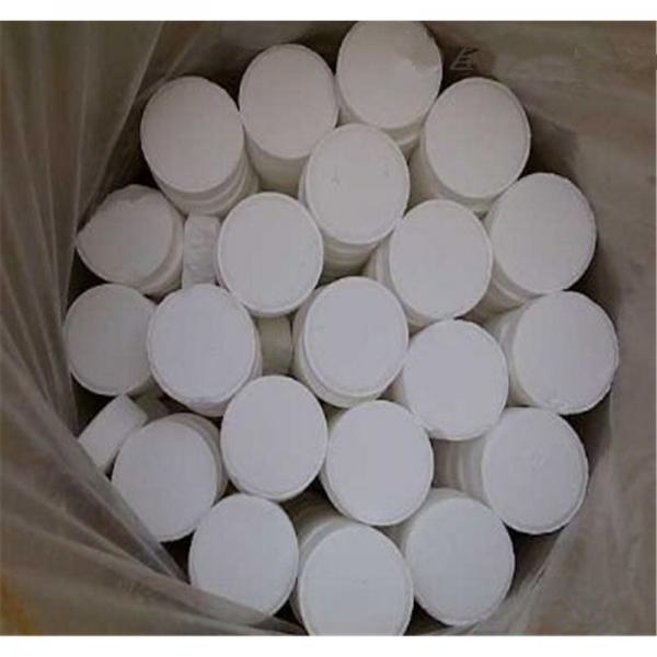Reliable Manufacturer for Swimming Pool Chlorine Stabiliser Cyanuric Acid #1 image