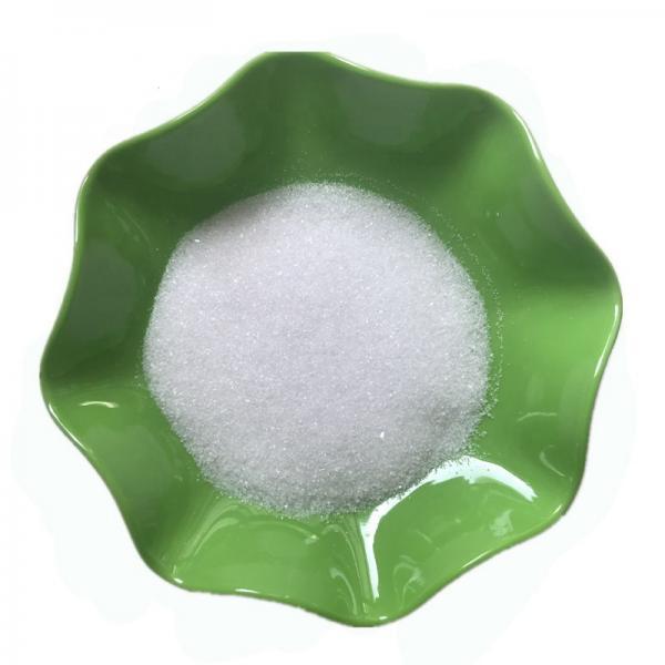 Fermented Grade Ammonium Sulfate (NH4) 2so4 #1 image
