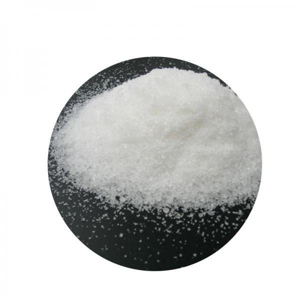 Ammonium Sulfate (N 21%) Powder Fertilizers #3 image